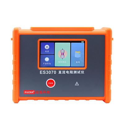 ES3070 Handheld DC resistance tester (10A)